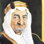 Archive-Tchad: Visite officielle du roi Fayçal, I'imam suprême du monde musulman