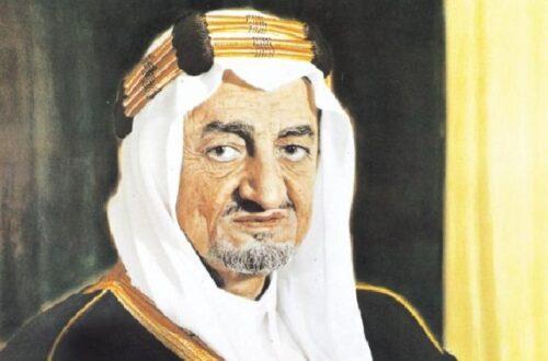 Article : Archive-Tchad: Visite officielle du roi Fayçal, I'imam suprême du monde musulman