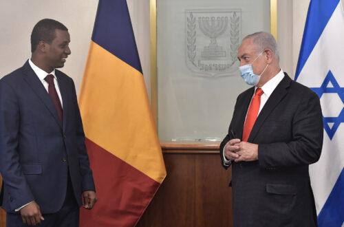 Article : Tchad et l'Israël, une relation compliquée